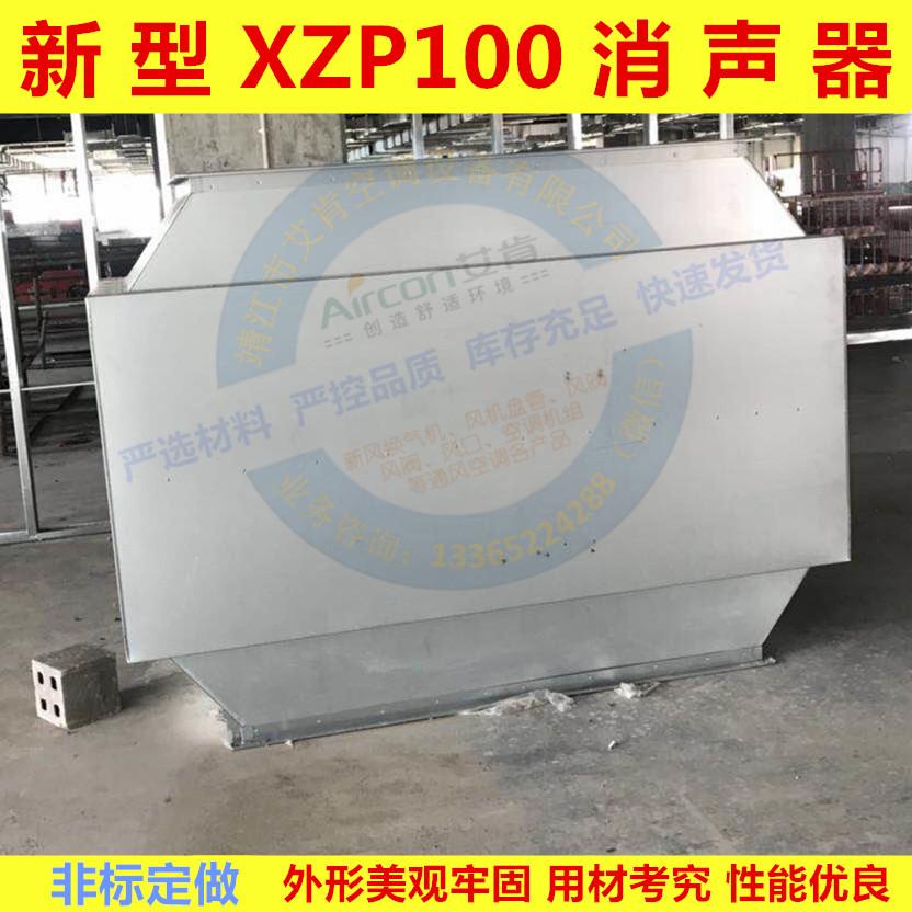 XZP-7_副本_副本.jpg