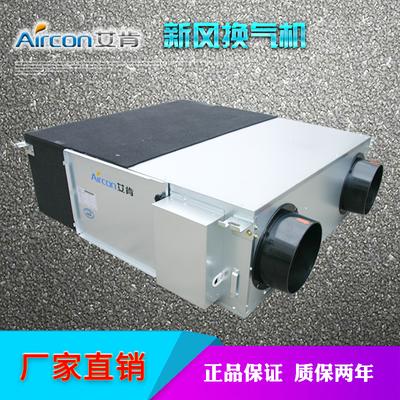 新风换气机 / 全热交换器 / AG亚洲国际游戏下载 组 / 家用新风系统