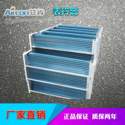 散热器 / 表冷器