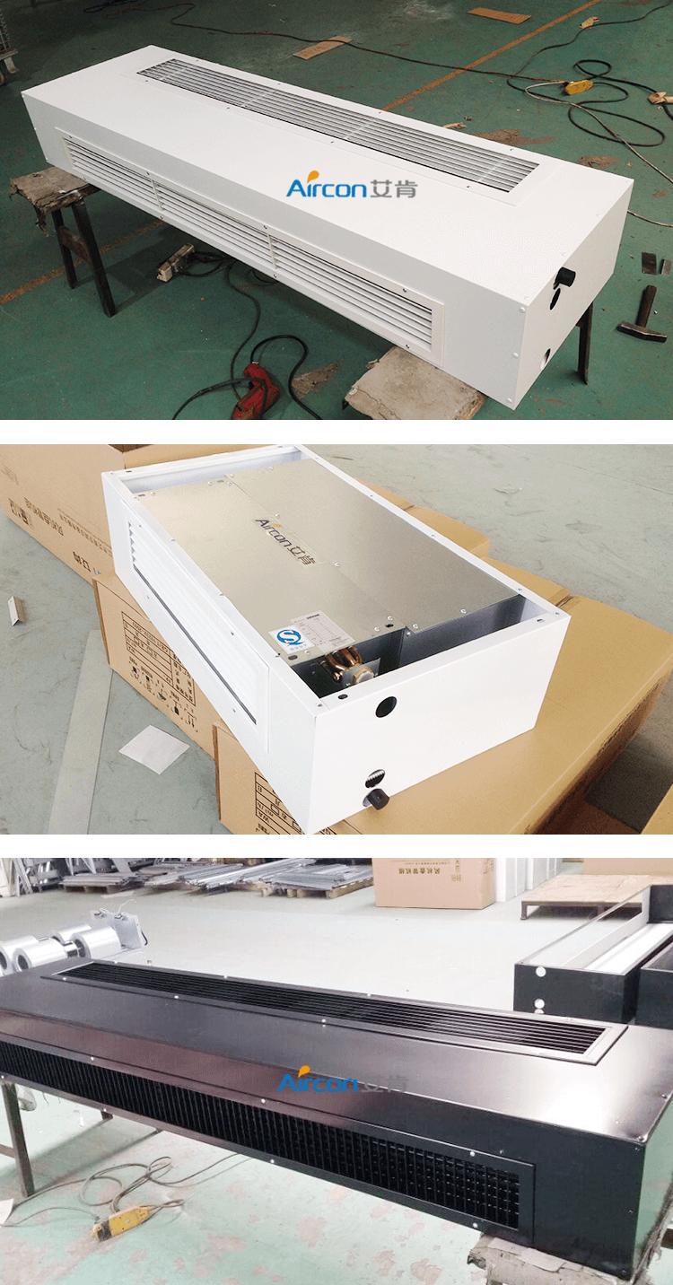 卧式明装风机盘管产品实拍.png