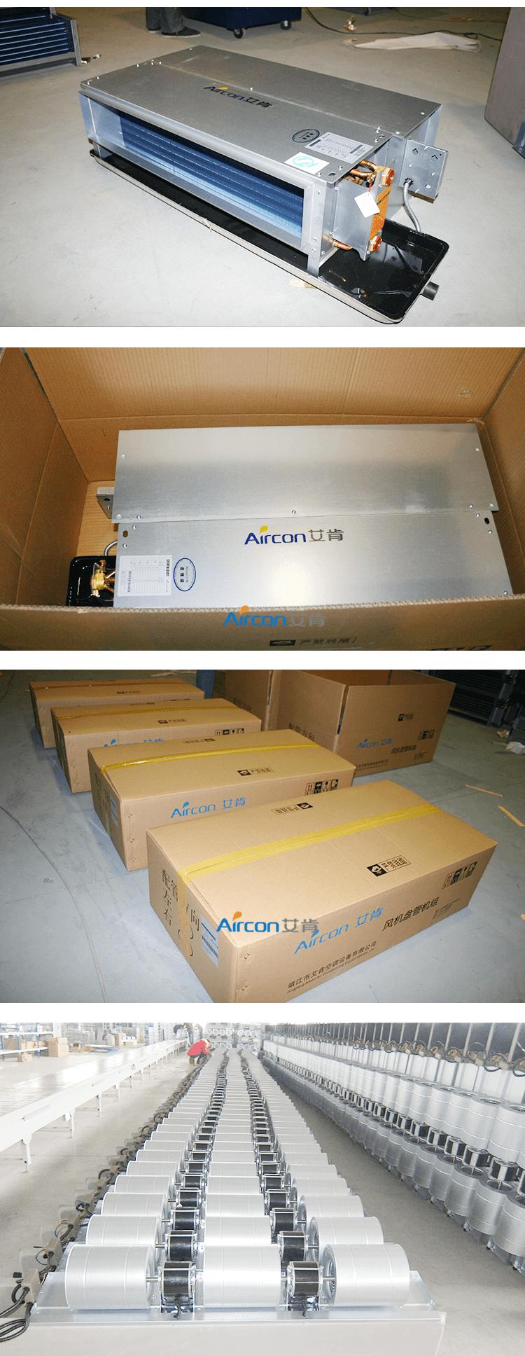卧式暗装风机盘管产品实拍.png