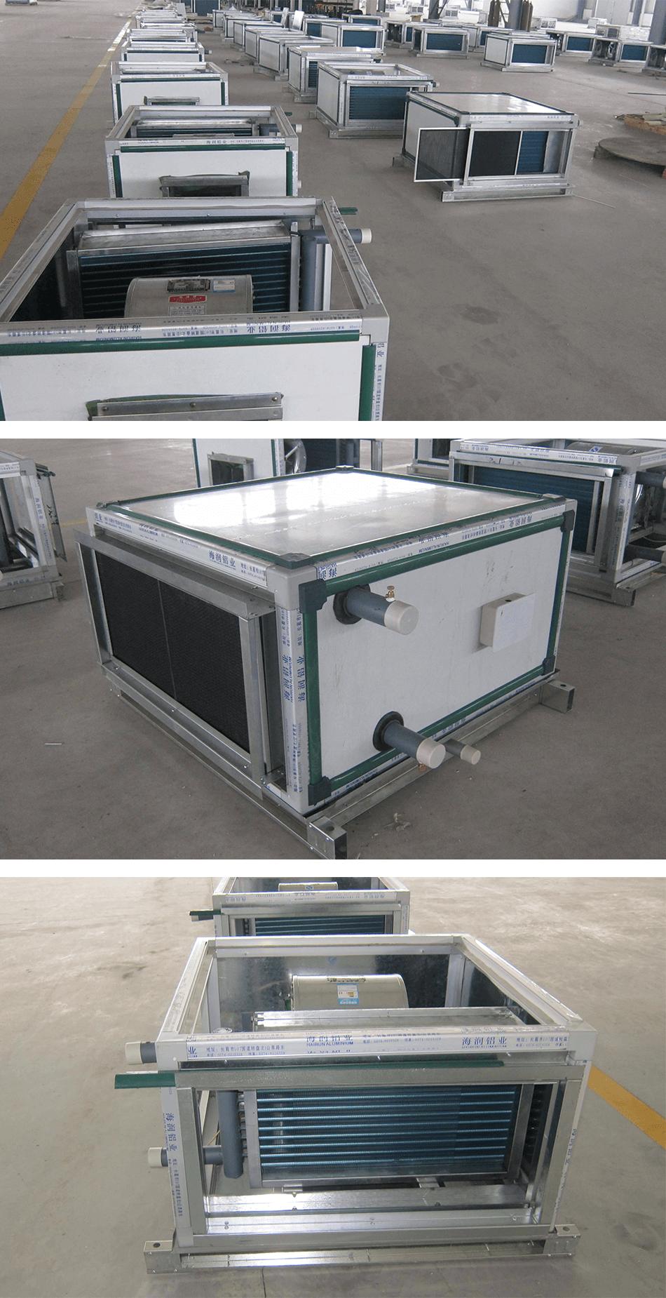 卧式空调机组产品实拍.png