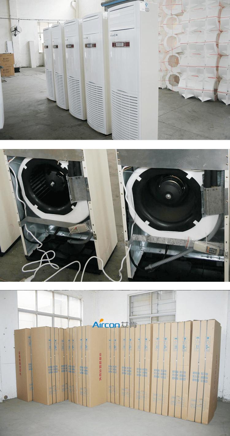立柜式风机盘管产品实拍.png